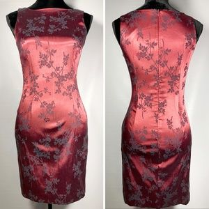 ✨VTG✨ [ ESPRIT ] Silky Floral Cheongsam Dress